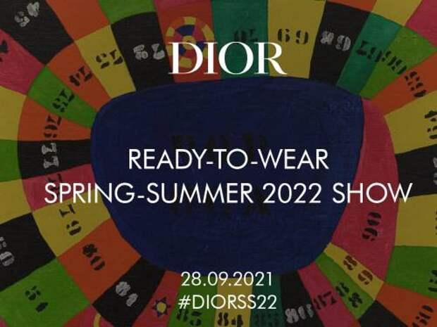 Прямая трансляция показа Dior весна-лето 2022: смотрите на WFC.tv
