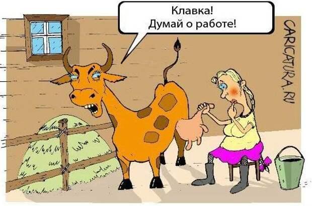 Анекдоты читать полезно всегда,даже по пятницам!!)