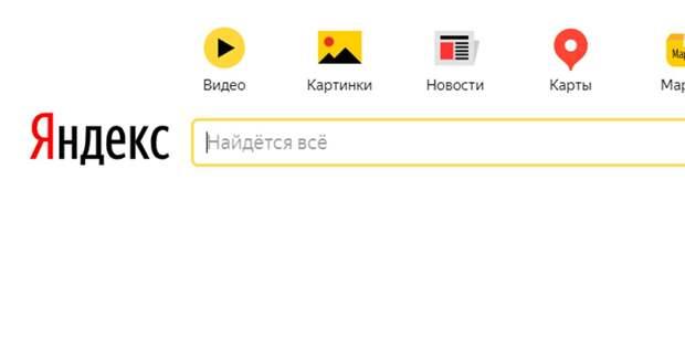 Динамика рекламной выручки «Яндекса» оказалась близка к нулевой