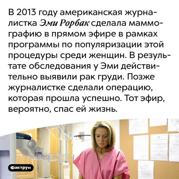 Картинки:  Нескучно о здоровье