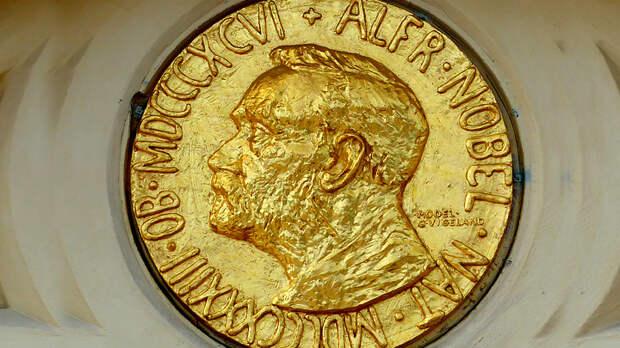 Нобелевская премия: Пул учёных, мошенников и политических авантюристов