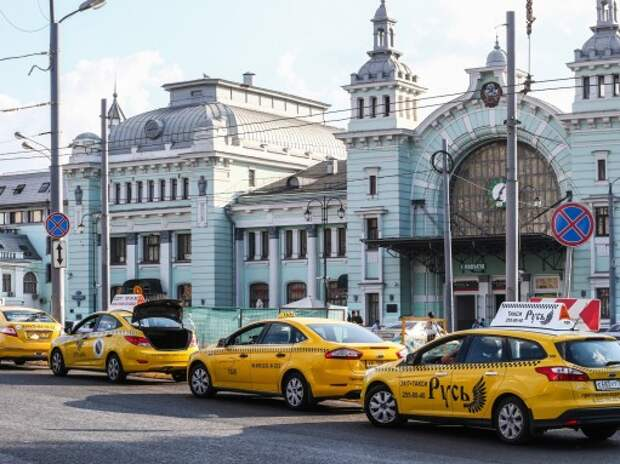 Таксисты из всех регионов РФ смогут работать в Москве