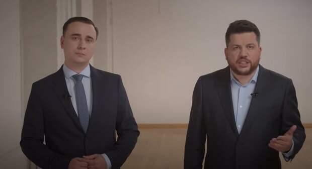 Бывшие предводители фбк Волков и Жданов  фото из свободного доступа в инете
