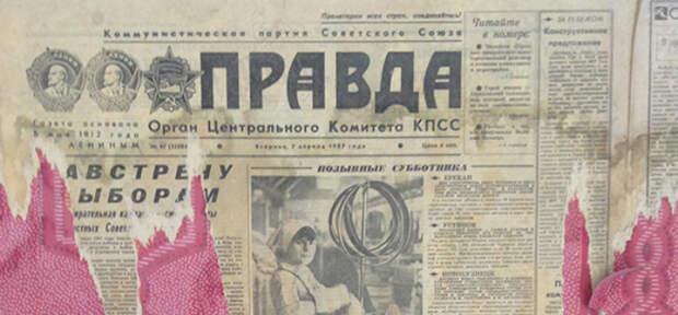 Сокровенная ностальгия: очем могут рассказать стены заброшенных советских квартир