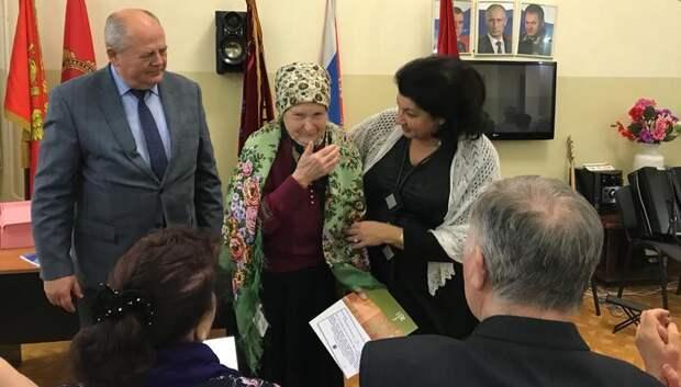 Более 200 пожилых подольчан получили подарки от губернатора к юбилею в октябре