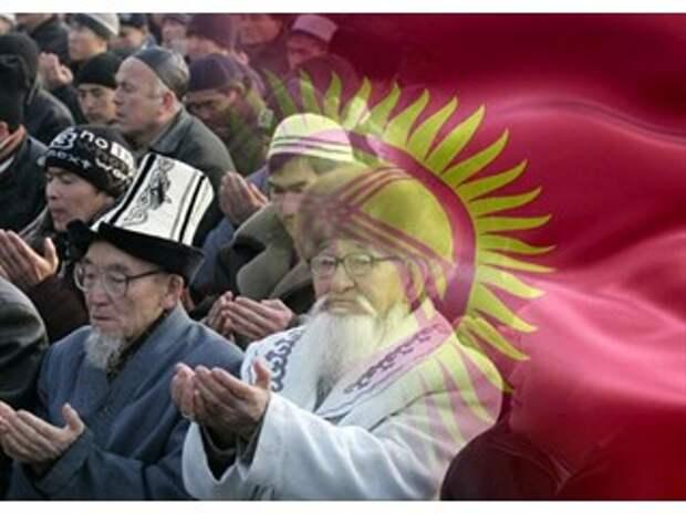 Киргизия – от советской республики к исламскому эмирату?