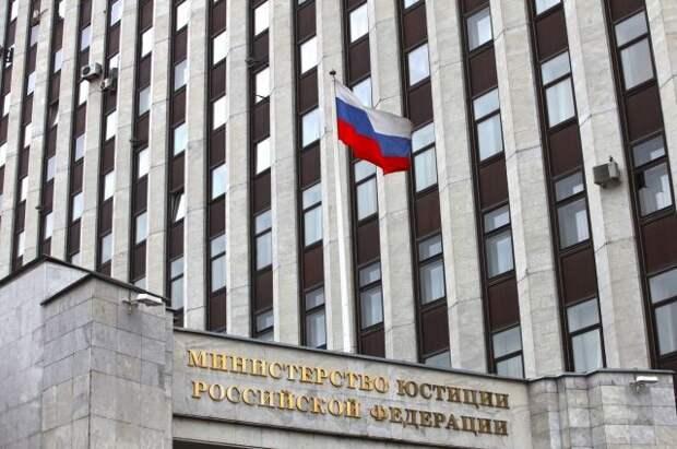 Минюст внес издание «Медуза» в список СМИ-иноагентов