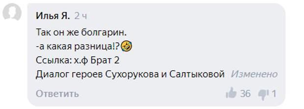 """После скандала с десантниками Киркорову ответили крылатой фразой из """"Брата"""""""