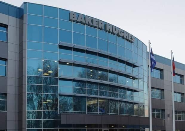 Baker Hughes создала крупного игрока в секторе морского бурения
