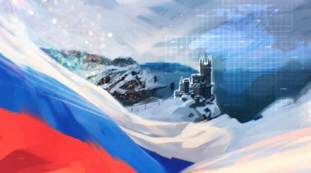 В Норвегии признали Крым частью России