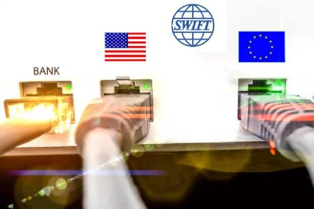 У России есть ответ на отключение от SWIFT