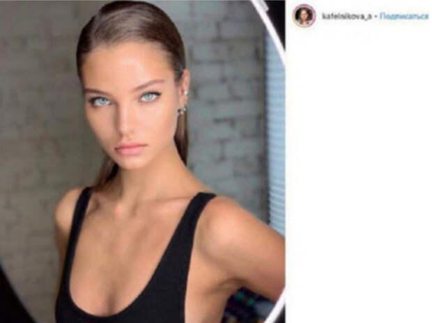 Видео беременной Алеси Кафельниковой попало в Сеть