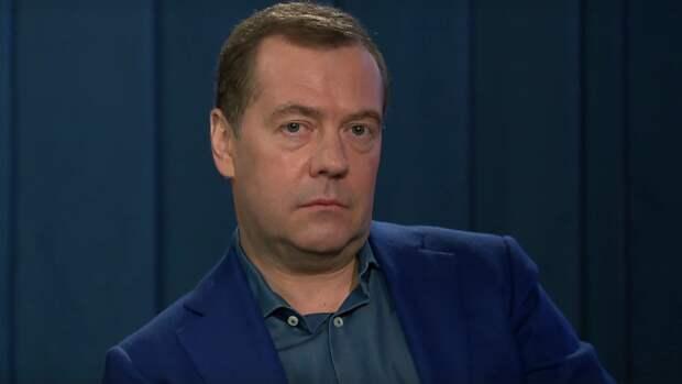 Дмитрий Медведев указал на двойственную тактику США в отношении России