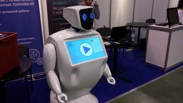 В России впервые приняли в штат робота-риэлтора