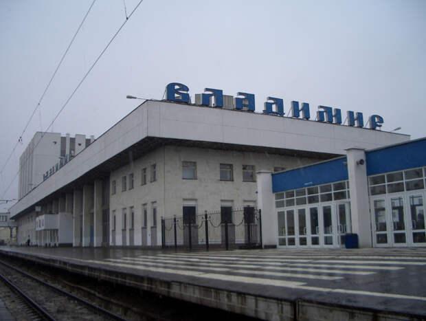 Vladimir-train-station (700x528, 341Kb)