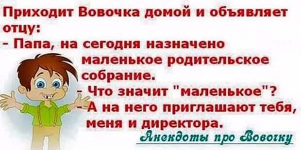 Бедный Виталик Даже муж пожалел любовника жены