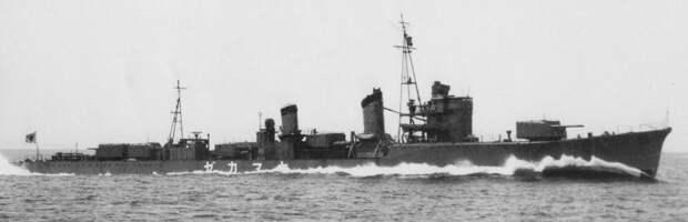Yamakaze-1