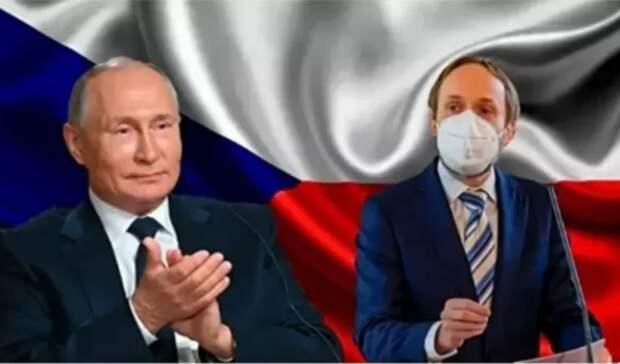 «Чехия вне себя от России!» Когда Прага узнала кому на самом деле помогает Россия, то была в ярости