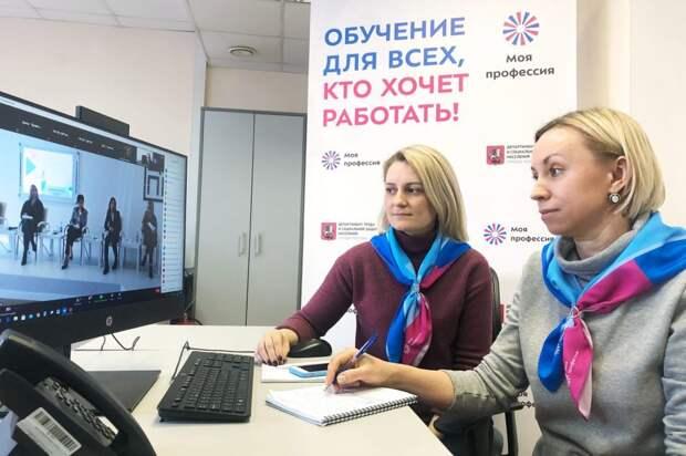Жителям Выхина-Жулебина помогут бесплатно освоить новую профессию