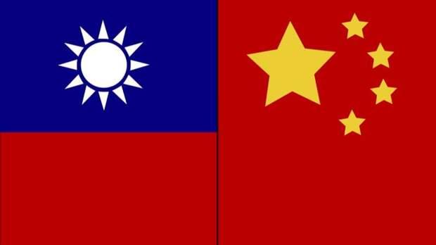 Тайваньская эскалация. Сценарии развития событий