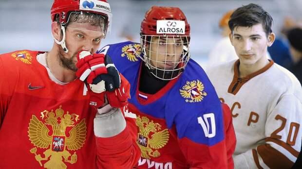 Первый после Овечкина и Третьяка. За сборную России сыграл 17-летний форвард Чибриков — кто он такой?