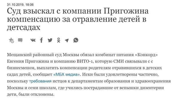 Верховный суд обязал Навального и ФБК выплатить 88 млн рублей