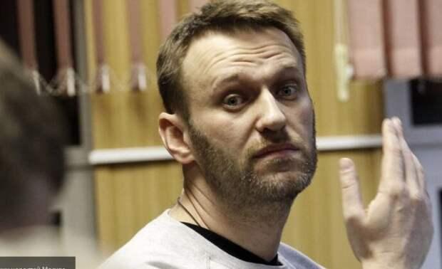 Навальный игнорирует новые штрафы ФБК
