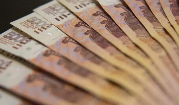 Оренбургский пристав списал более 15тыс рублей соднофамильца алиментщика