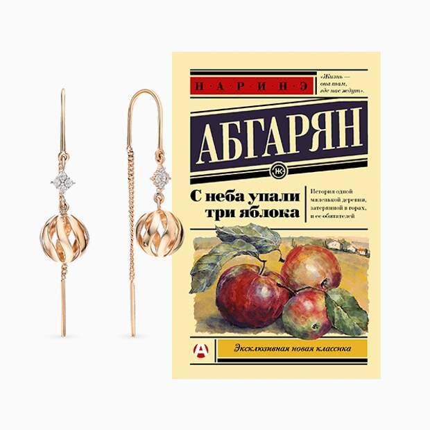 Серьги SL, розовое золото, фианиты