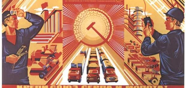 Развитой госкапитализм: треть российского ВВП будут формировать госзакупки?