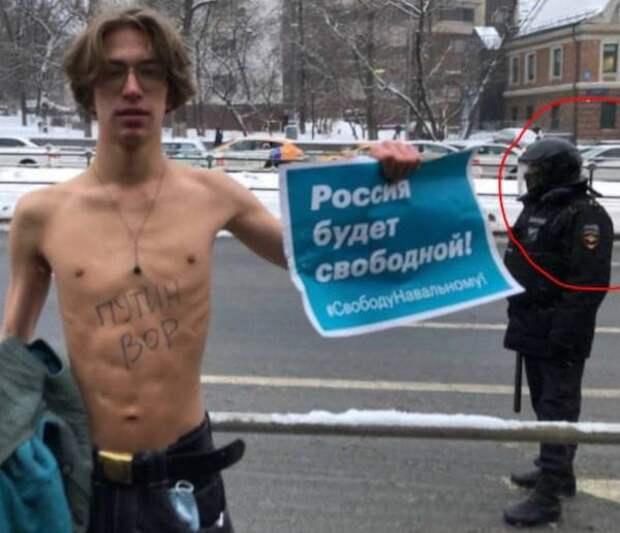 Россия - уже свободная страна