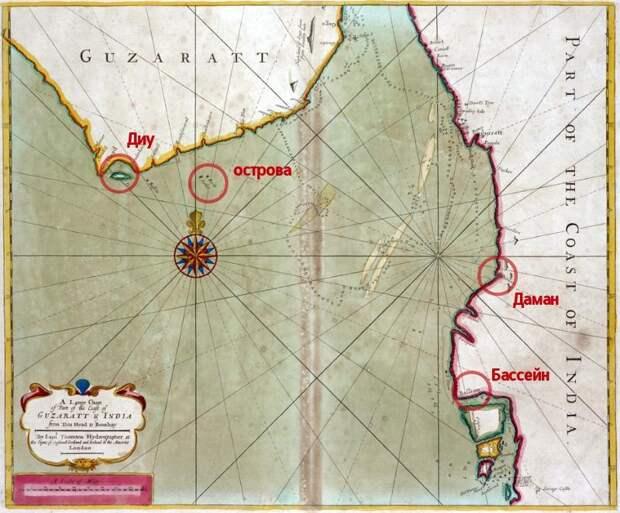 Карта гуджаратского и индийского берегов, составленная Самуэлем Торнтоном между 1707 и 1720 годами. Остров Диу, Даман и Бассейн. Обозначен район вероятного местонахождения «Острова Мёртвых». Масштабная линейка 45 английских миль, то есть 72,5 км - Диу: город в подарок | Warspot.ru