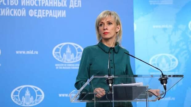Захарова указала на военную тайну, которую случайно выдал говоривший о Крыме Кулеба