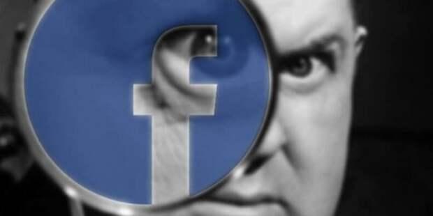 Американские соцсети вЕС попытаются «прижать»