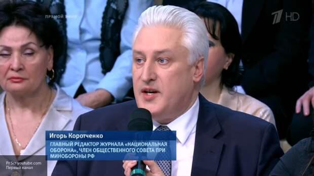 Коротченко рассказал, почему Донбасс никогда не перейдет под контроль Украины
