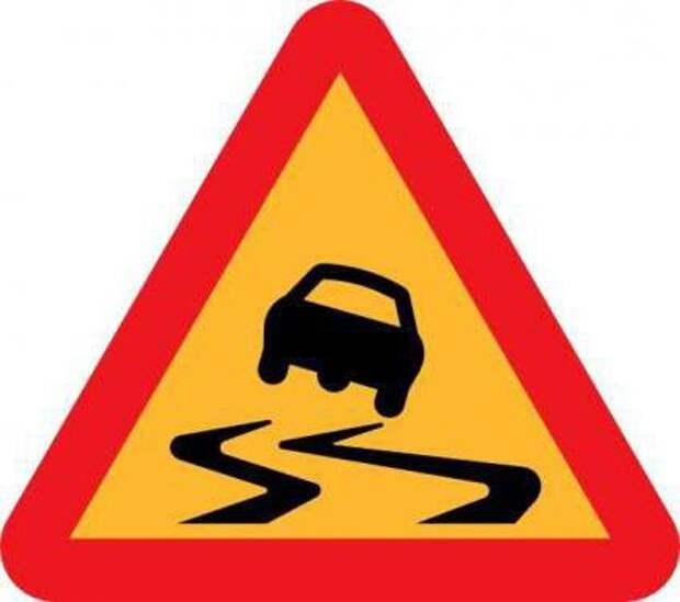 зона действия временных дорожных знаков