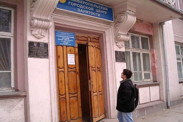 В Крыму растет число безработных