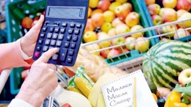 Стабильность ситуации на рынке продовольственных товаров является одним из приоритетных направлений работы Минпрома Крыма