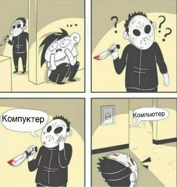Мемы для людей старшего возраста