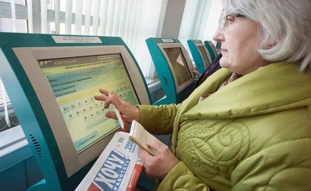 Пенсионная реформа: «Работы нет вообще, а после 50 — только нищета»