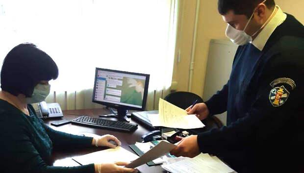 67 должностных лиц УК наказали за нарушение режима самоизоляции в Подмосковье