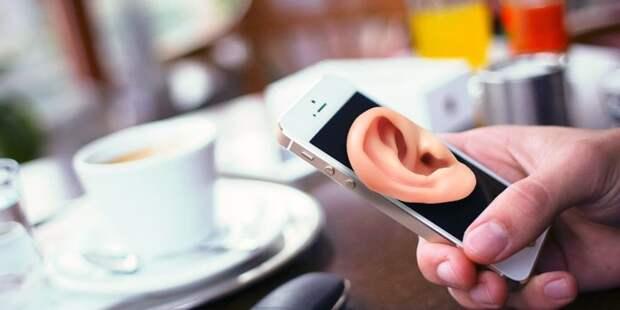 Когда смартфон «подслушивает» вас