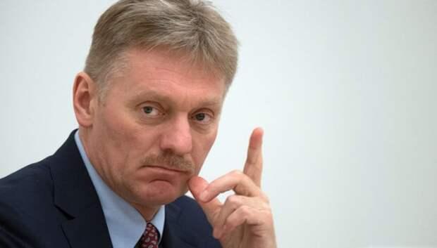 О чём Песков сегодня рассказал журналистам?