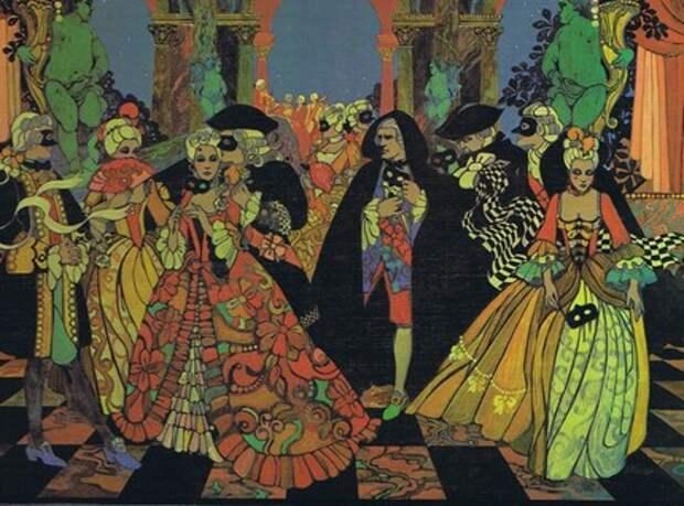 Опера Верди «Бал-маскарад» / Un ballo in maschera
