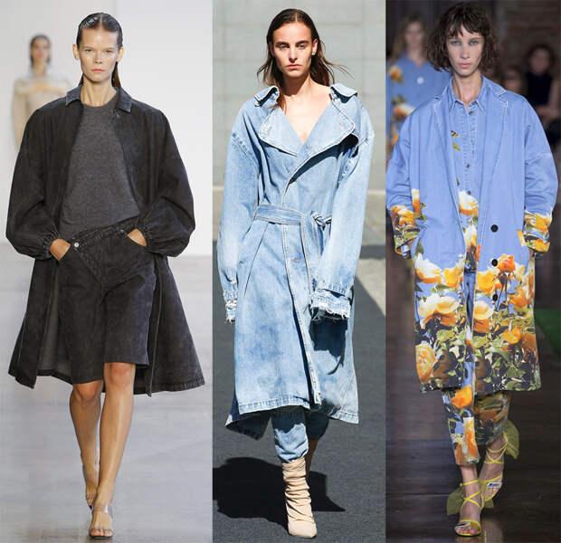 Модные тренды 2019-2020