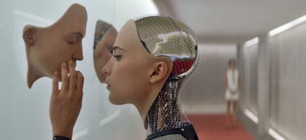 Анализ романтики искусственным интеллектом