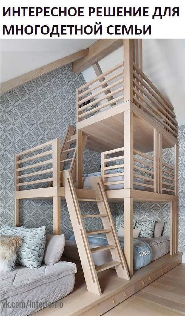 Кровать для четверых