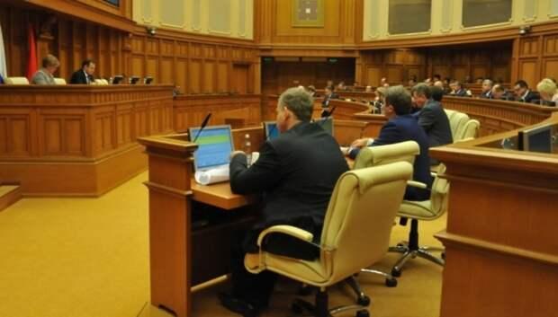 Депутаты Мособлдумы будут нести ответственность за ненадлежащее исполнение обязанностей
