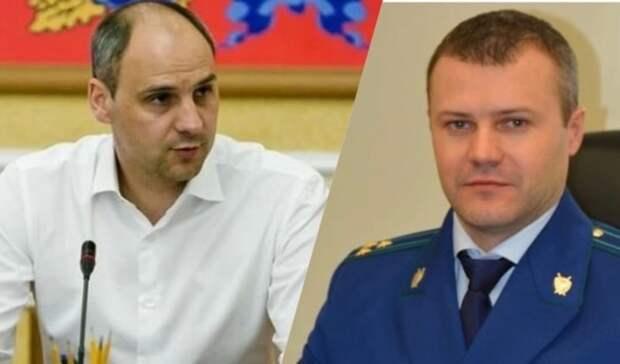 Последнее слово прокурора Оренбурга ипродление ковидных ограничений: итоги дня