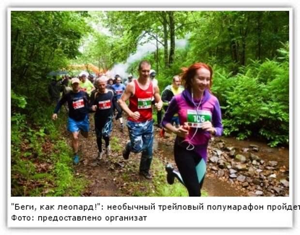 Фото: предоставлено организаторами